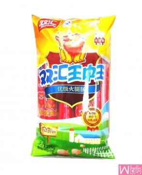 双汇王中王火腿肠 270g x10袋/20袋