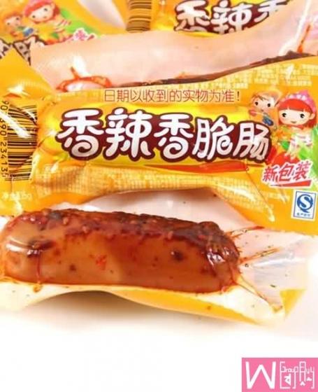 双汇玉米热狗肠 / 香脆肠 5包,2单包邮,