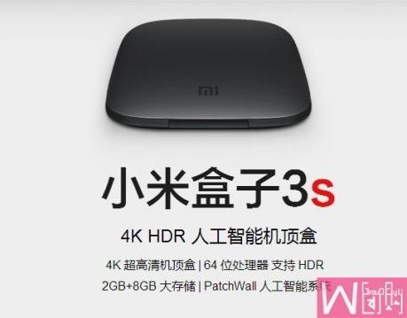 【1元抽奖】小米电视盒子3S