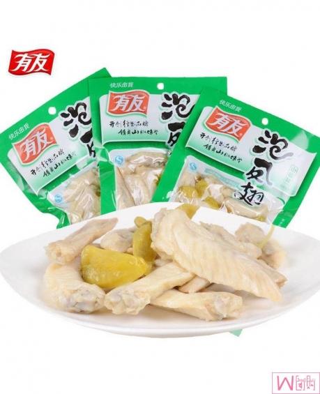 重庆风味有友泡椒凤翅100g x 2袋