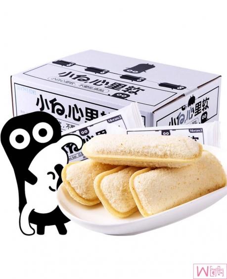 慕兰卡小白心里软夹心面包 5个