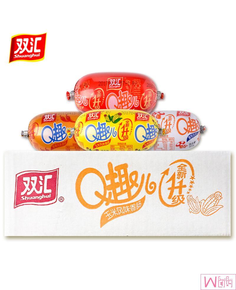 【尝鲜团】双汇火腿肠Q趣火腿肠85g*3个,多种口味,肉质Q弹,满45包邮专场