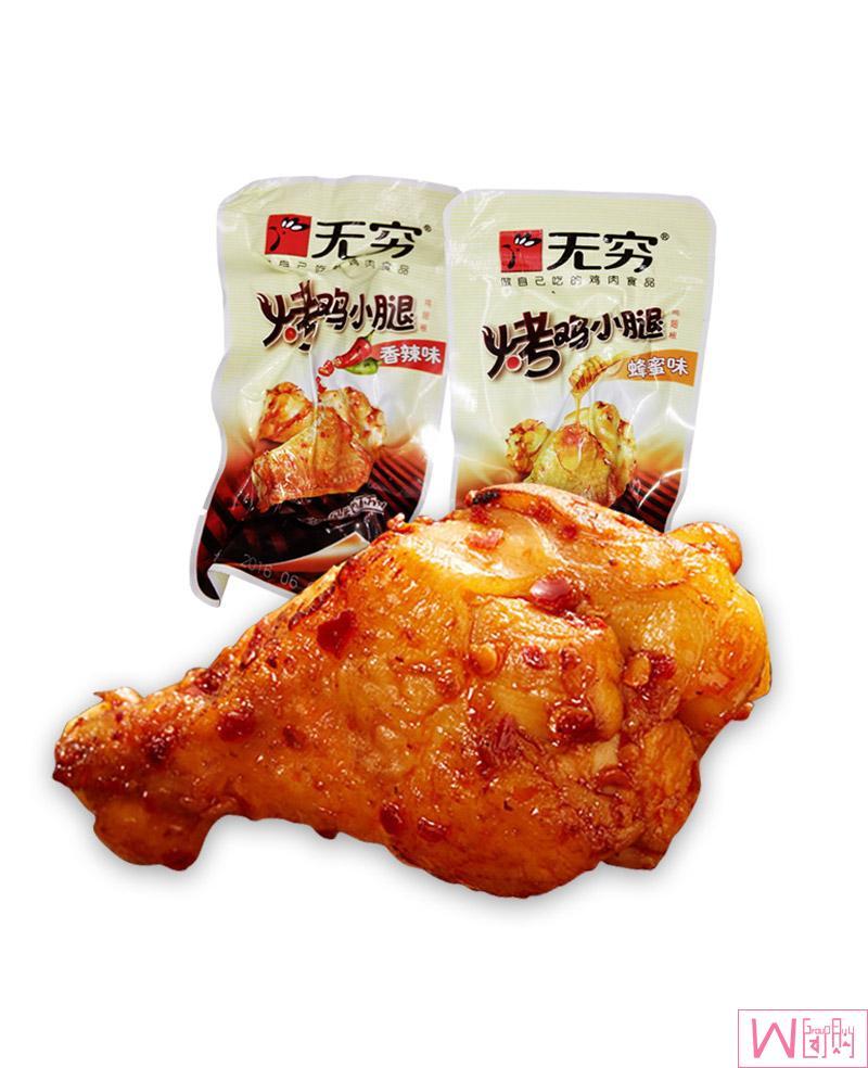 无穷烤小鸡腿5只,蜂蜜/香辣味,独立小包装,包邮