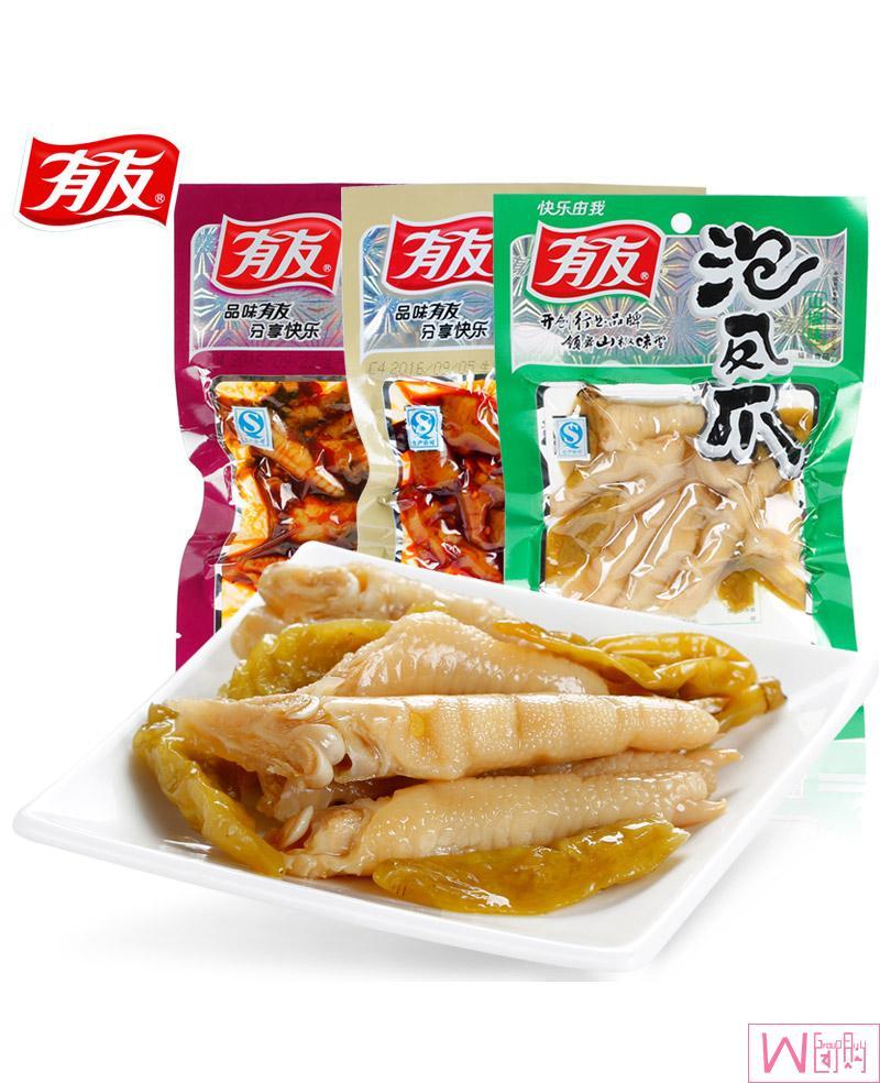 重庆特产正宗有友泡椒凤爪,多重口味,2袋包邮