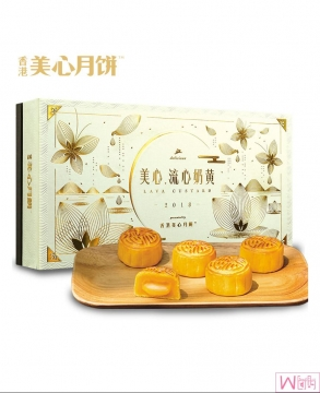 Meixin MX Lava Custard Mooncake, the value group buy opening, join in the group now!