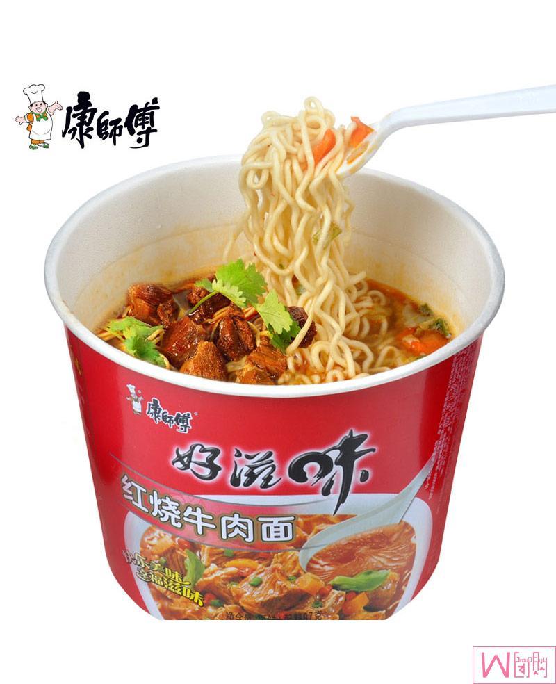 中国版康师傅方便面 桶装*4盒,美味红烧牛肉面桶装葱香味泡面,包邮