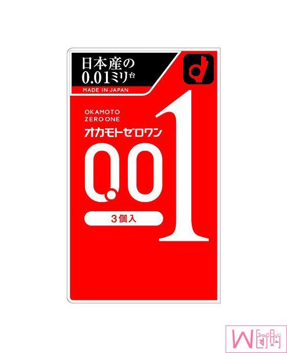 日本OKAMOTO冈本001超薄避孕套0.01极薄安全套 3个入