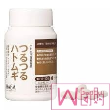 HABA无添加 薏仁丸薏米精华美肌片 450粒