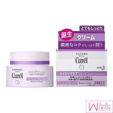 CUREL紫色初级抗老保湿面霜滋润款