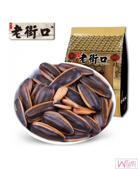 Lao Jie Kou Caramel/Pecan Flavored Sunflower Seeds, Sunflower Seed Nut Roasted Snacks 500g, 老街口 焦糖/山核桃味瓜子,葵花籽坚果炒货零食,满包邮