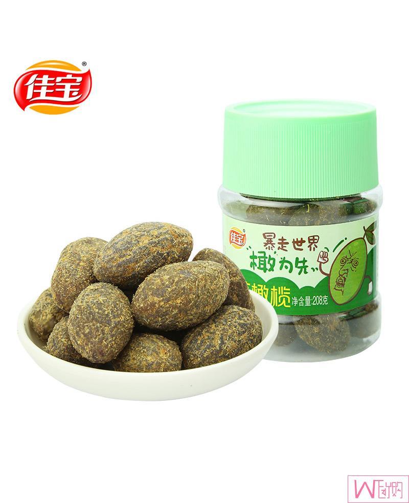 佳宝甘草橄榄干,新鲜青果 广东潮汕特产凉果果干蜜饯零食,包邮