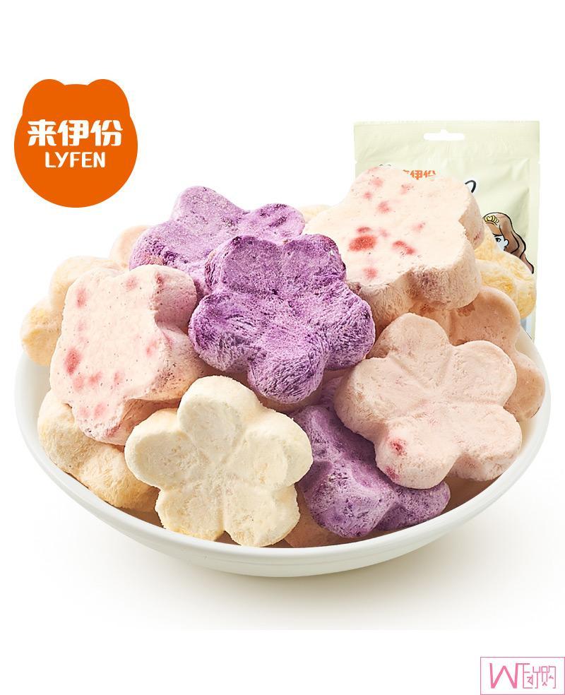 来伊份网红酸奶块,冻干固体酸奶果粒块草莓干黄桃干零食来一份,满包邮