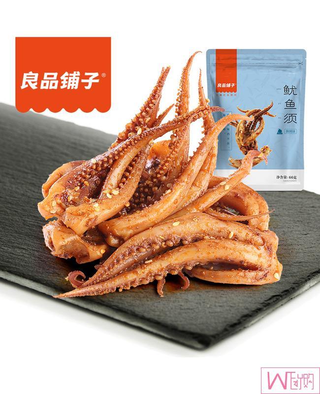 良品铺子鱿鱼须2袋,烧烤味 鱿鱼足 小鱿鱼干海鲜零食即食特产小吃,包邮