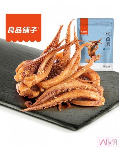 Liang Pin Pu Zi Squid Legs 66g x 2bags, 良品铺子鱿鱼须,烧烤味 鱿鱼足 小鱿鱼干海鲜零食即食特产小吃,包邮