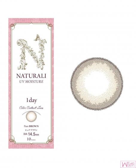 日本 Naturali UV Moisture 美瞳隐形眼镜日抛 10枚入 - 纯棕色 Pure Brown, Japan Naturali UV Moisture 1day Eyes Contact Lenses 10 Boxes - Pure Brown