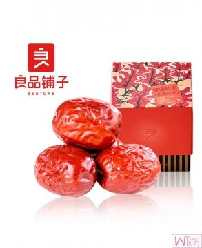 良品铺子健康红枣,大枣新疆红枣干特产小吃休闲零食,包邮