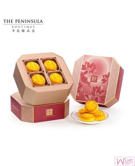 Hong Kong Peninsula Hotel Mini Milky Mooncake 8pcs / 1 box, 香港半岛酒店迷你奶黄月饼 1盒,超值团购!包邮!