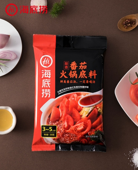 Hi Haidilao Tomato Hotpot Condiment 200g x 2bags, 海底捞番茄火锅底料200克番茄汤锅底料汤底番茄味家用调味料,全美包邮
