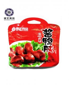 修文鸭胗温州特产修文食品卤味鸭肫250g