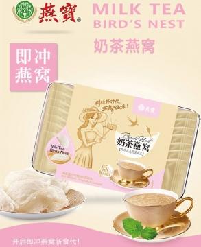 Bird's Nest Instant Oatmeal One Week Bird's Nest-Milk Tea Flavor 7 Bars
