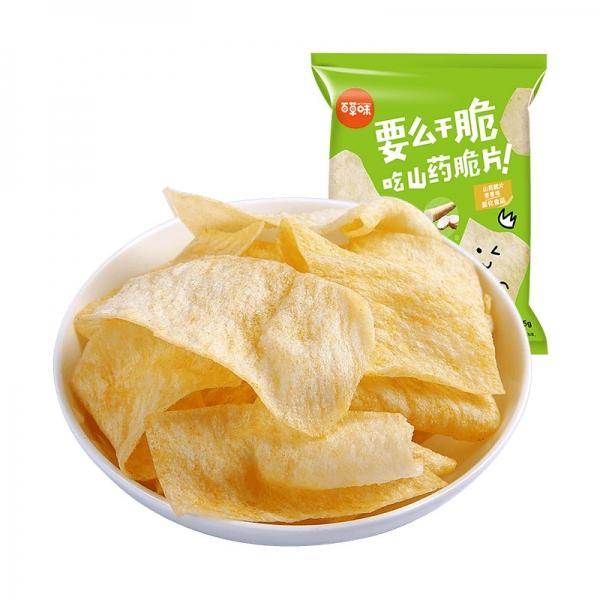 Bai Cao Wei BE&CHEERY Chinese Yam Chips Shallot / Spicy 45g x 2 bags, 百草味 山药片香葱味/香辣味 45g即食锅巴特产零食小吃脆薯片薄片脆片