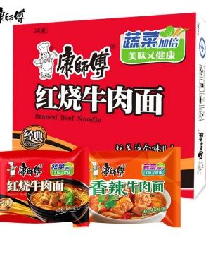 中国版康师傅经典方便面红烧香辣酸菜牛肉面混搭 包邮