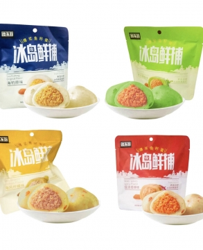 Yu Jia Weng Blasted Fish Seed Egg 108g