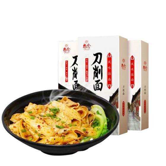 Xiang Nian instant noodles with seasoning bag 300g * 3 boxes, 想念刀削面调料包速食刀削面袋装宽面调料料包油泼面干拌面烩面条 包邮