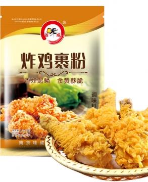 Crispy Fried Chicken Breading 1000g