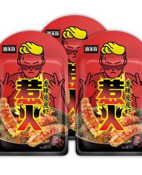 Yu Jia Wen Pippi Shrimp 45g