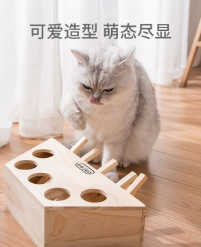 Playing cat toy ground mouse cat toy solid wood