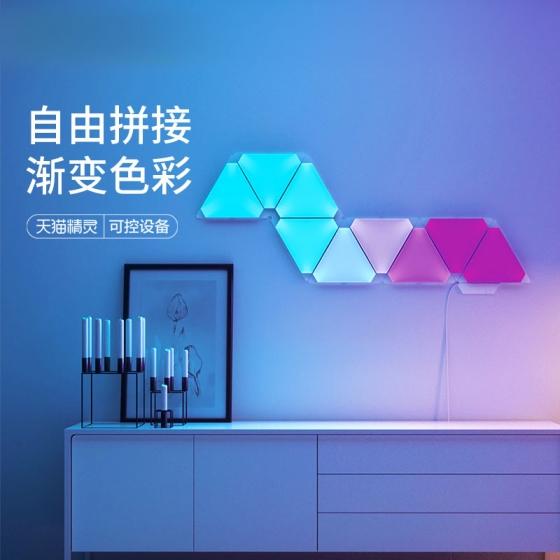 Rhythm Edition Smarter Kit LED Lights 9 Pieces, 智能奇光板9灯智能生活家居科技感灯黑科技卧室电竞音乐感应灯拼接模块化智能量子灯