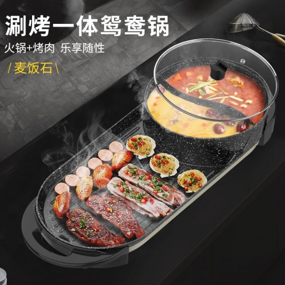 Liven Electric Grill With Hot Pot SK-J6860, 3.6L  for 2-10 People, 家用无烟 加大烤盘