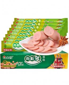 金锣肉粒多火腿肠60g*10支猪肉味火腿肠袋配方便面牛奶炒饭即食香肠