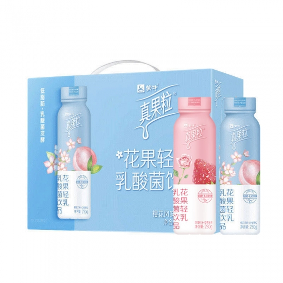 Meng Niu Flower and Fruit Light Milk Lactic Acid Bacteria Drink 230g*10 Bottles, 蒙牛花果轻乳真果粒230g*10瓶樱花白桃牛奶乳酸菌饮料,包邮