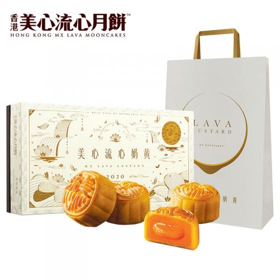 Meixin MX Lava Custard Mooncake 8 Pieces/box, 香港美心流心奶黄月饼礼盒中秋送礼进口港式奶黄月饼蛋黄流心 Meixin MX Lava Custard Mooncake 8 Pieces/box