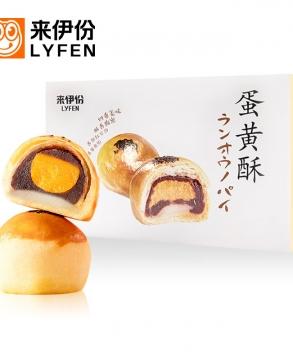 Laiyifen Egg Yolk Cake 330g/box