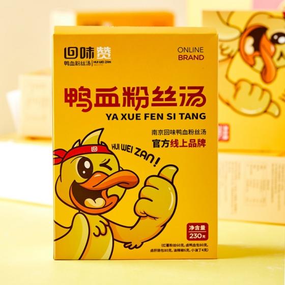 回味赞 方便面酸辣粉速食夜宵 地方特产南京回味鸭血粉丝汤 x 2盒, 回味赞 方便面酸辣粉速食夜宵 地方特产南京回味鸭血粉丝汤
