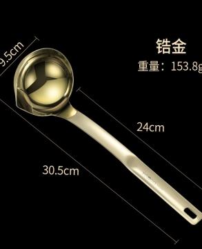 304 stainless steel oil trap spoon Oil filter spoon