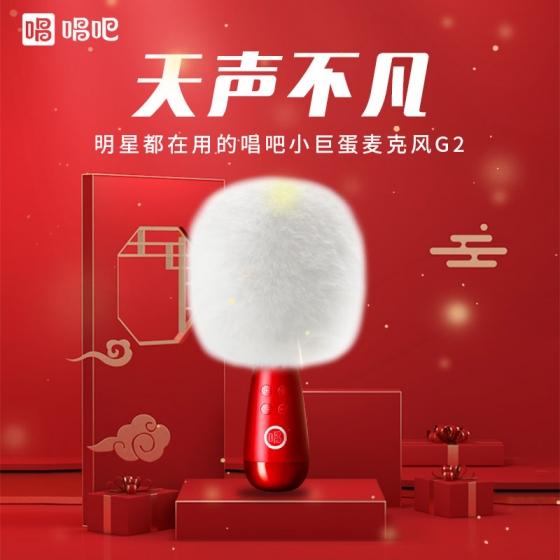 Chang Ba Bluetooth Wireless Karaoke Microphone with Speaker,Changba Microphone, Portable Handheld Microphone, Karaoke Machine for Android/iPhone/PC G2, 唱吧 G2小巨蛋麦克风K歌神器网红同款音响一体无线蓝牙K歌