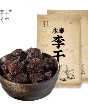 Yongtai dried plum 500gx1 bag