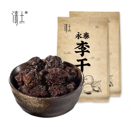 Yongtai dried plum 500gx1 bag, 永泰李干500gx1袋蜜饯果脯福建特产原味酸甜农家芙蓉李子干零食