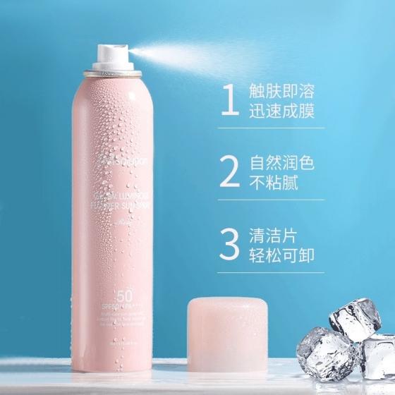 JMsolution Glow Luminous Flower Sun Spray, SPF50+ PA++++, 180ml x 2 bottles, 韩国JM SOLUTION 润光花朵防晒喷雾 玫瑰版 SPF50+ PA++++ 180ml x2瓶 JMsolution Glow Luminous Flower Sun Spray, SPF50+ PA++++, 180ml x 2 bottles