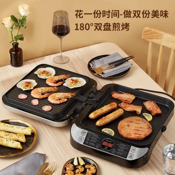 Liven 利仁家用电饼铛 双面加热 加深烤盘 升级款 LR-FD431,